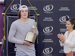 2015-2016 Gatorade National Football Player of the Year Announcement