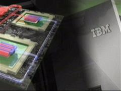 IBM Unveils $360M Plan for Green Data Center