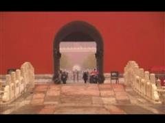 IBM Helps China's Forbidden City Go Virtual