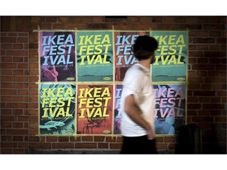 IKEA to showcase the future living room in Milan