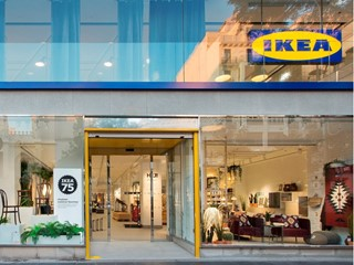 City center IKEA store Madrid