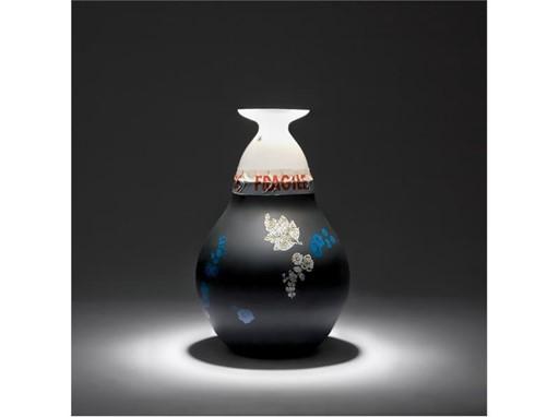 Hacked Vase