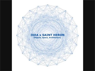 IKEA to collaborate with cultural hub Saint Heron
