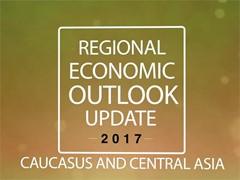 «Перспективы развития региональной экономики» ПРРЭ