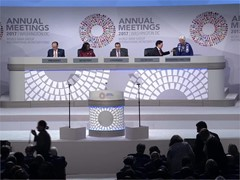 IMF PLENARY