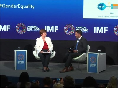 IMF MD GENDER EQUALITY