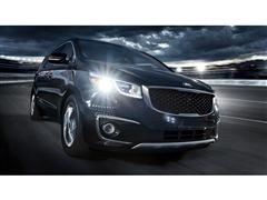 Kia Out to Prove the All-New 2015 Sedona is Not What You'd Expect in New Marketing Campaign That Begins Airing Today