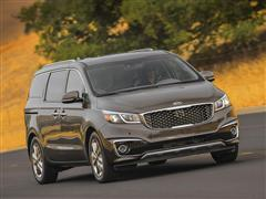 Kia Motors America Announces Record October Sales