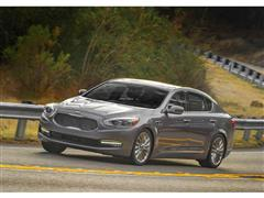"El Kia K900 Logra Nuevo Record en los Premios ""Autopacific Vehicle Satisfaction Awards"""