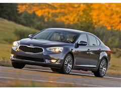 Kia Cadenza Earns AutoPacific's 2015 Ideal Vehicle Award in Large Car Category