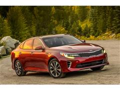 Kia Optima Breaks The Midsize Sedan Mold In Expanded Marketing Campaign