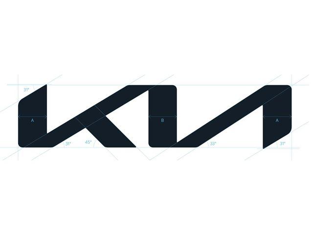 The new Kia logo showing upward rising form