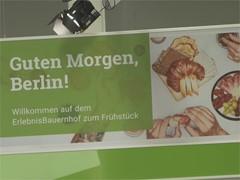 Internationale Grüne Woche 2017 - Guten Morgen, Berlin! Der ErlebnisBauernhof zum Thema Frühstück