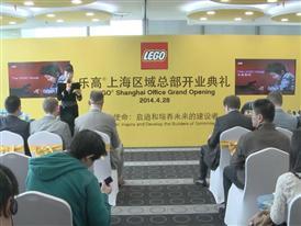 LEGO Shanghai Hub Opening