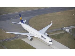 Lufthansa Airbus A350-900 in Hamburg gelandet