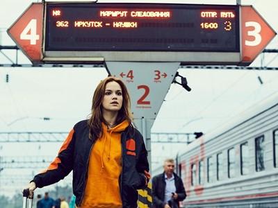 """""""Unbekanntes Zuhause"""": Lufthansa präsentiert die Geschichte von Schauspielerin Emilia Schüle"""