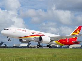 Las Vegas Celebrates One-Year Anniversary of the Historical Nonstop Flight From Mainland China Via Hainan Airlines