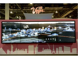 LVCVA's new interactive trade show booth