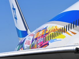 An EL AL Israel Airlines 787-9 Dreamliner