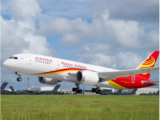 Hainan Airlines 787 Dreamliner