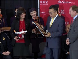 Hainan Airlines Gift Exchange