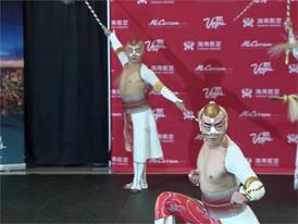 Cirque du Soleil Ka performance