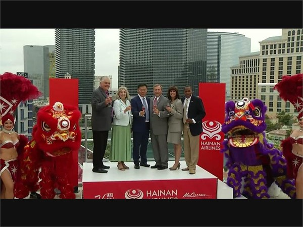 Hainan Airlines Announces Direct Service from Beijing to Las Vegas