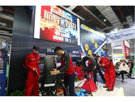 Fair impression, Automechanika Shanghai