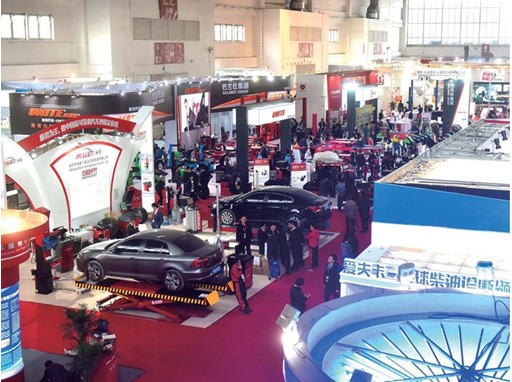 Auto Maintenance & Repair, trade show in Beijing / China