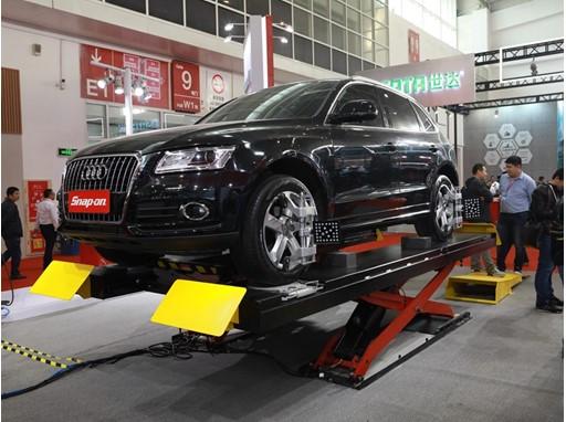 Exhibitors at Auto Maintenance & Repair