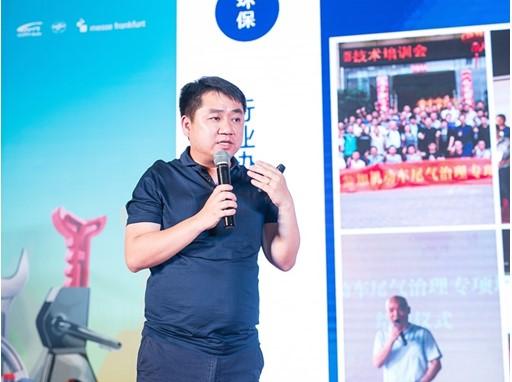Fringe programme at CAPAS Chengdu