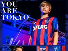 New Balance Reveals F.C. Tokyo Home and Away Jerseys