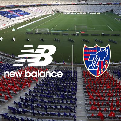 NEW BALANCE AND FC TOKYO ANNOUNCE MULTI-YEAR SPONSORSHIP