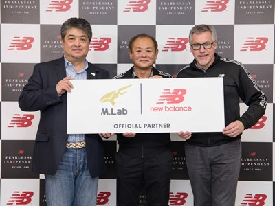 New Balance announces an exclusive adviser contract with Mr. Hitoshi Mimura
