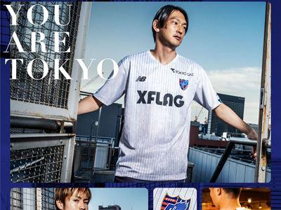 New Balance Reveals First F.C.Tokyo Home/Away Jersey