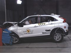 Mitsubishi Eclipse Cross  - Euro NCAP Results 2017