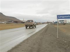 Svalbard Global Seed Vault returns seeds to Syrian Gene Bank