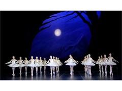Porsche ermöglicht Kultveranstaltung des Stuttgarter Balletts