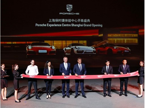 A new Experience Centre in Shanghai
