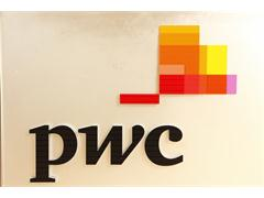 PwC Introduces Mobile Innovations Forecast, Provides Early Notice of Disruptions and Opportunities in Technology Sector