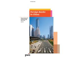 2012 Foreign Banks China (report cover image)