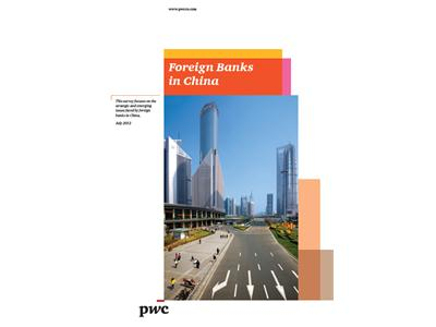 Foreign banks find footing in China