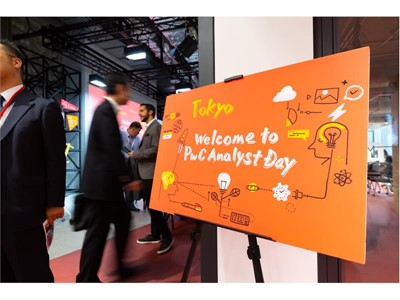 People, Methodology and Trust: Pwc's Tokyo Experience Center