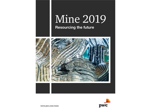 Mine 2019 cover