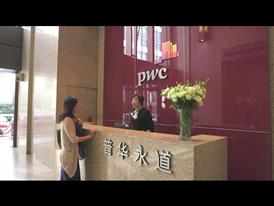PwC Office in Shanghai