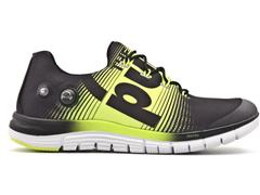 Reebok ZPump Fusion Revolutionizes Running With New Custom Fit Technology The Shoe That Adapts To You