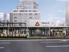 リーボックが初プロデュースしたトレーニングジムが虎ノ門にオープン! 新しいフィットネスカルチャーを東京から日本に普及させビジネスパーソンを中心に、世界で人気のプログラムを通じて新しいライフスタイルを提供 2018年8月3日(金)グランドオープン!