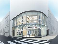 """リーボックのDNAである""""フィットネス""""と""""ファッション""""を融合した 新コンセプトストアが日本初上陸 「Reebok Store Shibuya」 9月14日(土)オープン!"""