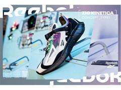 """パフォーマンス力と斬新なデザイン性を兼ね備えたランニングシューズ「ZIG」を英デザイナー""""Ian Paley""""とのコラボレーションによりファッションアイテムに昇華 「ZIG KINETICA CONCEPT TYPE 1」 2019年11月8日(金)発売"""