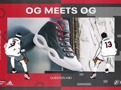 """バスケ界の伝説的スーパースター""""アレン・アイバーソン""""と""""ジェームス・ハーデン""""それぞれのシグネチャーモデルがクロスオーバーした歴史的一足が登場「IVERSON X HARDEN QUESTION MID """"OG MEETS OG""""」 8月7日(金)発売"""